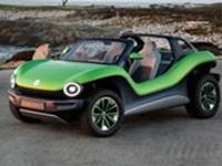 Volkswagen Id Buggy Puzzle